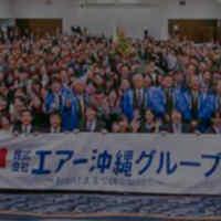 air-okinawa_01