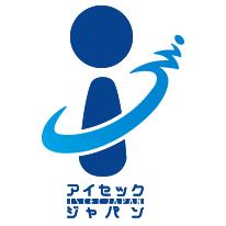 株式会社アイセック・ジャパン