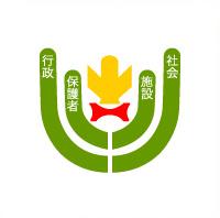 社会福祉法人ハイジ福祉会グリーンホーム