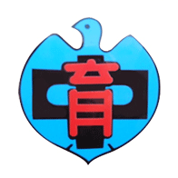 社会福祉法人育成福祉会 沖縄中央育成園(あおぞら荘/あさひ寮/生活支援センター)